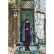 Special Blu-ray BOX YUZURU KURENAI