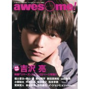 awesome! (オーサム) Vol.24 [ムック・その他]