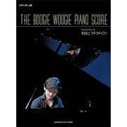 斉藤圭土 ブギ・ウギ・ピアノ「THE BOOGIE WOOGIE PIANO SCORE」 [ムック・その他]