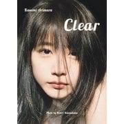 Clear[写真集]-有村架純 [単行本]