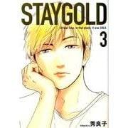 STAYGOLD 3(Feelコミックス オンブルー) [コミック]