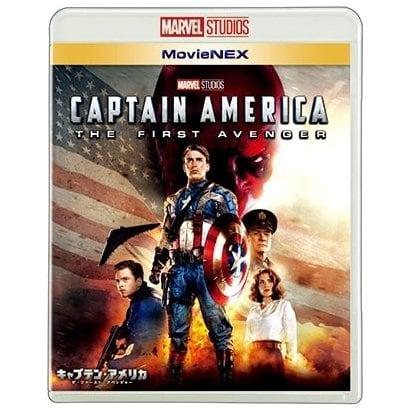 キャプテン・アメリカ/ザ・ファースト・アベンジャー MovieNEX [Blu-ray Disc]