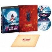 KUBO/クボ 二本の弦の秘密 プレミアム・エディション