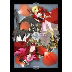 Fate/EXTRA Last Encore 01 [Blu-ray Disc]