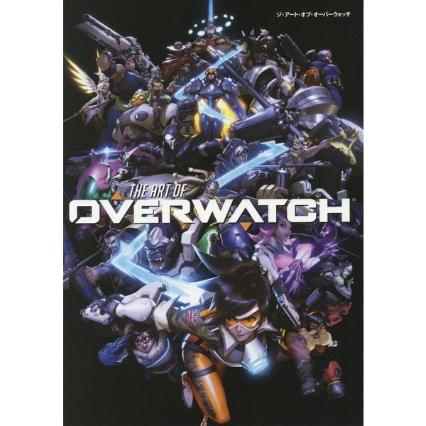 ジ・アート・オブ・オーバーウォッチ (G-Novels) [単行本]