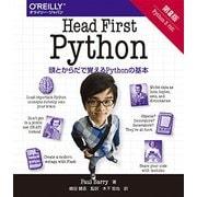 Head First Python 第2版-頭とからだで覚えるPythonの基本 [単行本]