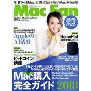 Mac Fan (マックファン) 2018年 04月号 [雑誌]