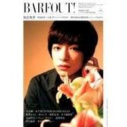 BARFOUT! 270 [単行本]