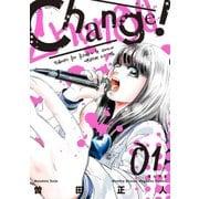 Change!(1) (KCデラックス 月刊少年マガジン) [コミック]