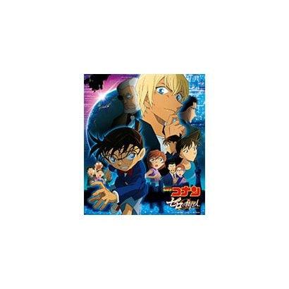 大野克夫/名探偵コナン『ゼロの執行人』 オリジナル・サウンドトラック