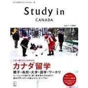 Study in Canada Vol.1 (アルク地球人ムック) [ムック・その他]
