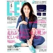LEE (リー) 2018年 04月号 [雑誌]