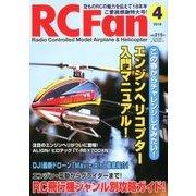 RC Fan (アールシー・ファン) 2018年 04月号 [雑誌]