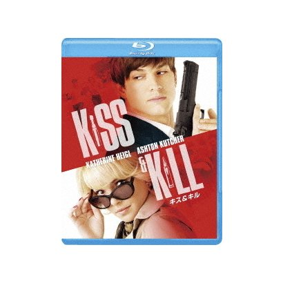 キス&キル [Blu-ray Disc]