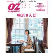 OZ magazine (オズ・マガジン) 2018年 04月号 [雑誌]