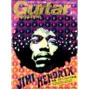 Guitar magazine (ギター・マガジン) 2018年 04月号 [雑誌]
