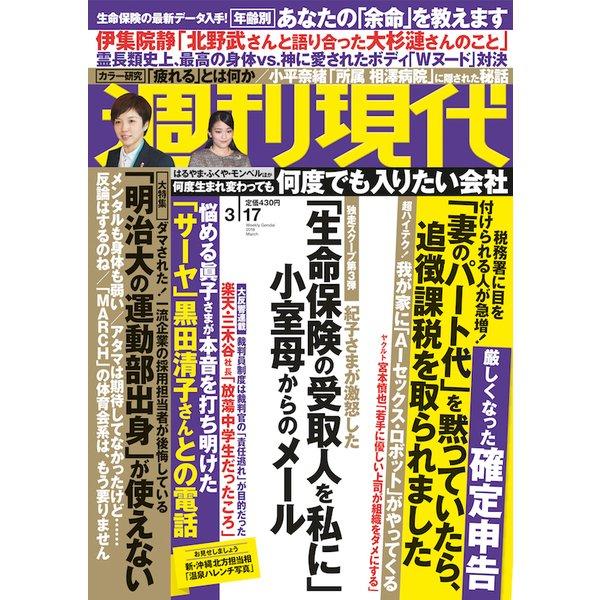 メンタルヌード - JapaneseClass...