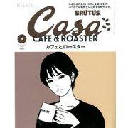 Casa BRUTUS (カーサ ブルータス) 2018年 04月号 [雑誌]
