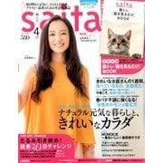saita (サイタ) 2018年 04月号 [雑誌]