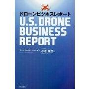 ドローンビジネスレポート―U.S.DRONE BUSINESS REPORT [単行本]
