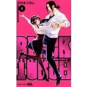 BLACK TORCH 4(ジャンプコミックス) [コミック]