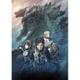 【ヨドバシ限定】 GODZILLA 怪獣惑星 コレクターズ・エディション 特装限定版 [Blu-ray Disc]