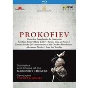 プロコフィエフ全集 輸入盤・日本語帯・解説付 [Blu-ray Disc]