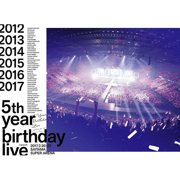 乃木坂46/乃木坂46 5th YEAR BIRTHDAY LIVE 2017.2.20-22 SAITAMA SUPER ARENA [DVD]