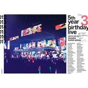 乃木坂46 5th YEAR BIRTHDAY LIVE 2017.2.20-22 SAITAMA SUPER ARENA Day3