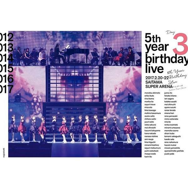 乃木坂46/乃木坂46 5th YEAR BIRTHDAY LIVE 2017.2.20-22 SAITAMA SUPER ARENA Day3 [Blu-ray Disc]