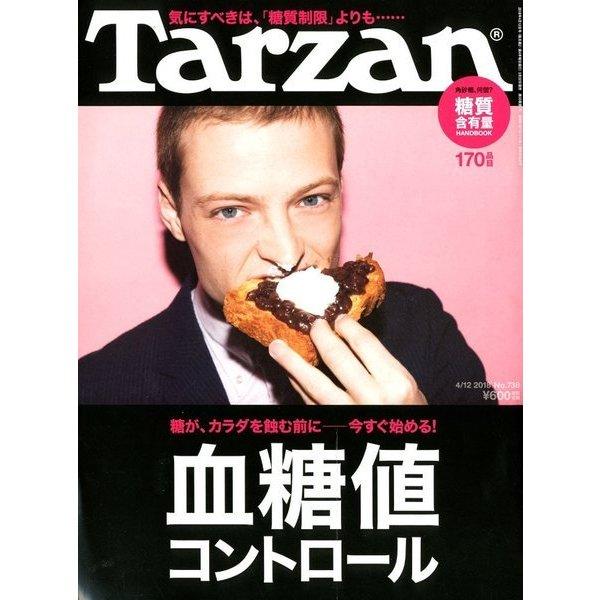 Tarzan (ターザン) 2018年 4/12号 [雑誌]