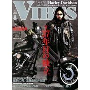 VIBES(バイブス) 2018年 04月号 [雑誌]