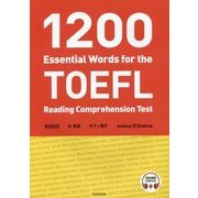 1200 Essential Words for the TOEFL Reading Comprehension Test [事典辞典]