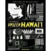 UNSEEN HAWAI'I-ハワイで学ぶこと。(マガジンハウスムック) [ムックその他]