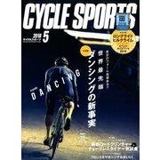 CYCLE SPORTS (サイクルスポーツ) 2018年 05月号 [雑誌]