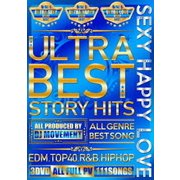 """ULTRA BEST STORY HITS """"SEXY HAPPY LOVE"""""""