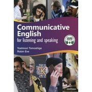 Communicative English-for listening and speaking [単行本]