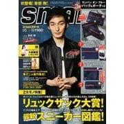 smart (スマート) 2018年 05月号 [雑誌]