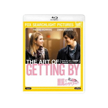 最低で最高のサリー [Blu-ray Disc]