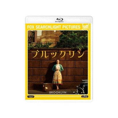 ブルックリン [Blu-ray Disc]