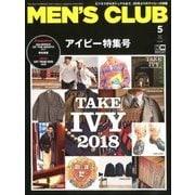 MEN's CLUB 2018年 05月号 [雑誌]