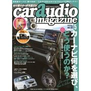 car audio magazine (カーオーディオマガジン) 2018年 05月号 [雑誌]