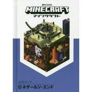 Minecraft(マインクラフト)公式ガイド ネザー&ジ・エンド [単行本]