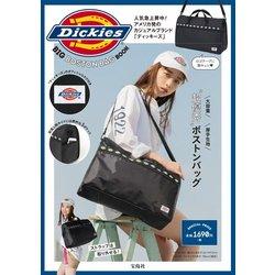 Dickies BIG BOSTON BAG BOOK [ムック・その他]