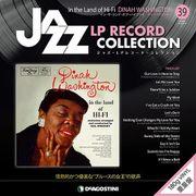 ジャズ・LPレコード・コレクション 39 [ムック・その他]