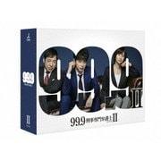 99.9 刑事専門弁護士 SEASONⅡ DVD-BOX
