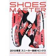 SHOES MASTER Magazine 2018年 05月号 [雑誌]