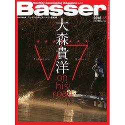 Basser (バサー) 2018年 05月号 [雑誌]