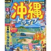 るるぶ沖縄ドライブ'19 (るるぶ情報版) [ムック・その他]