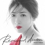 Remained dream (TVアニメ『フルメタル・パニック!Invisible Victory』 スペシャルED主題歌)